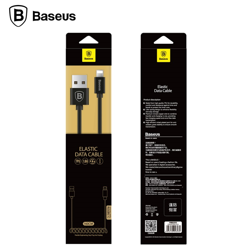 Baseus Flexible Elastic Stretch 8pin USB Cable iPhone